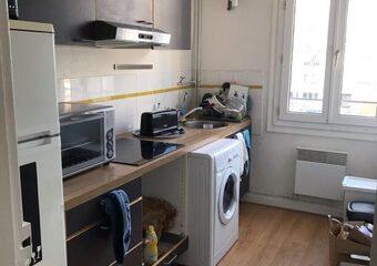Vente Appartement 2 pièces 40m² Le Havre - Photo 1