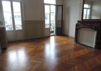 Location Bureaux 1 pièce 29m² Le Havre (76600) - Photo 1