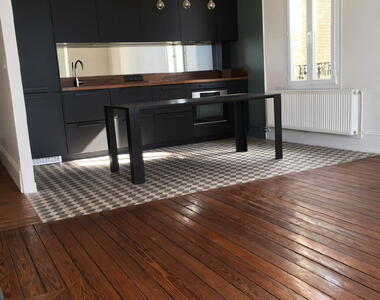 Location Appartement 80m² Sainte-Adresse (76310) - photo