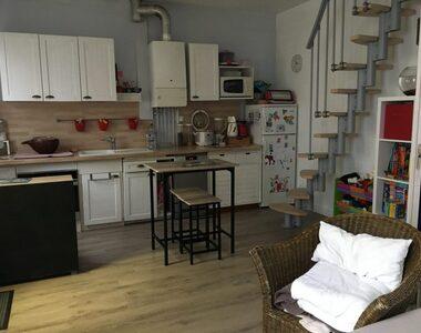 Vente Maison 3 pièces 55m² Le Havre - photo
