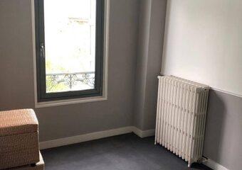 Vente Maison 6 pièces 160m² Montivilliers