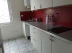 Vente Appartement 1 pièce 30m² Le Havre (76600) - Photo 2