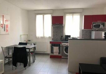 Vente Appartement 2 pièces 28m² Le Havre - Photo 1