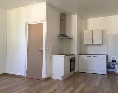 Location Appartement 2 pièces 35m² Le Havre (76610) - photo