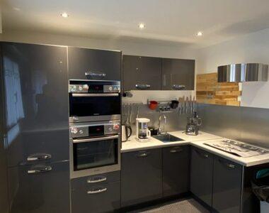 Location Appartement 3 pièces 56m² Le Havre (76620) - photo