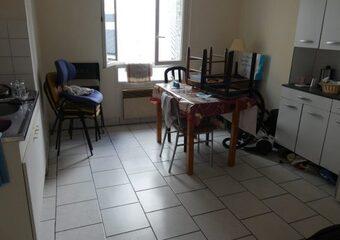 Vente Appartement 1 pièce 31m² Le Havre - Photo 1