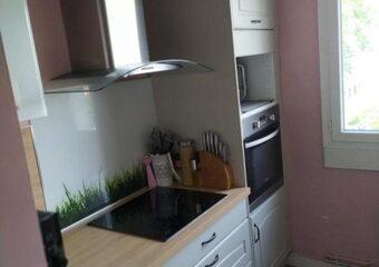 Vente Appartement 5 pièces le havre - Photo 1