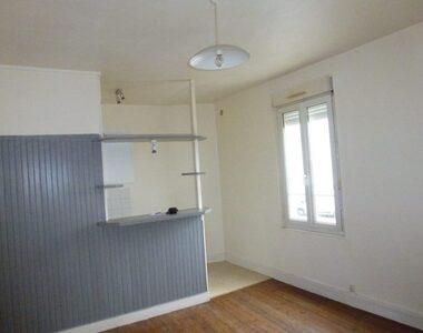 Vente Appartement 2 pièces 33m² Le Havre - photo