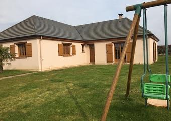 Vente Maison 160m² Sandouville (76430) - photo
