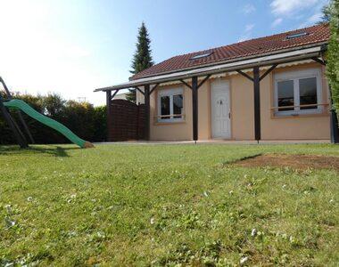Vente Maison 7 pièces 150m² Harfleur - photo