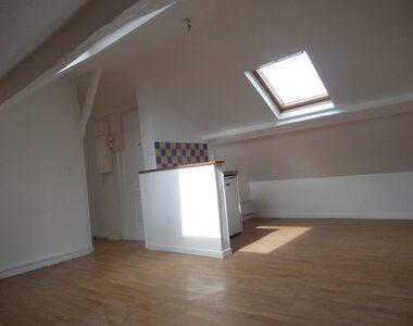 Vente Appartement 2 pièces 30m² Le Havre - photo