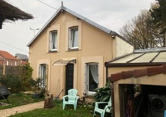Vente Maison 4 pièces 80m² Le Havre (76620) - photo