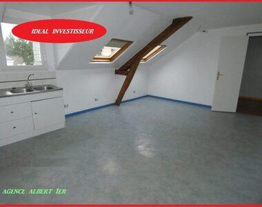 Vente Appartement 3 pièces 52m² Le Havre - photo