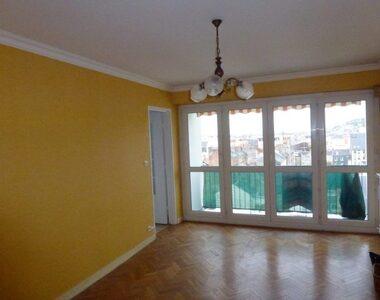 Vente Appartement 4 pièces 77m² Le Havre - photo