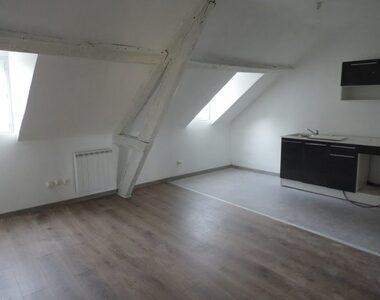 Location Appartement 2 pièces 40m² Harfleur (76700) - photo