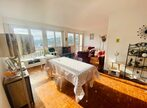 Vente Appartement 3 pièces 68m² Sainte-Adresse - Photo 3
