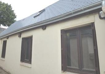Vente Maison 2 pièces 50m² Gonfreville-l'Orcher (76700) - photo