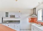 Vente Maison 4 pièces 79m² LE FENOUILLER - Photo 2