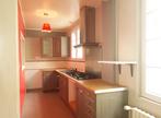 Vente Maison 4 pièces 80m² L AIGUILLON SUR VIE - Photo 3