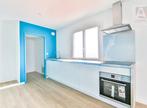 Vente Appartement 3 pièces 77m² SAINT GILLES CROIX DE VIE - Photo 4