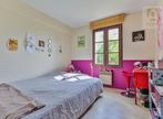 Vente Maison 6 pièces 130m² LE FENOUILLER - Photo 6