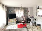 Vente Maison 6 pièces 122m² Saint-Hilaire-de-Riez (85270) - Photo 1