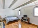 Vente Maison 4 pièces 110m² GIVRAND - Photo 5