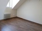 Vente Appartement 3 pièces 60m² SAINT GILLES CROIX DE VIE - Photo 5