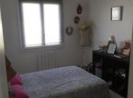 Vente Maison 4 pièces 92m² LE FENOUILLER - Photo 6