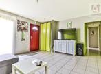 Vente Maison 4 pièces 80m² COEX - Photo 6