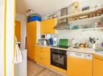 Vente Maison 3 pièces 51m² SAINT GILLES CROIX DE VIE - Photo 4