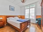 Vente Maison 3 pièces 64m² SAINT GILLES CROIX DE VIE - Photo 7