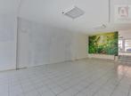Vente Bureaux 1 pièce 84m² SAINT GILLES CROIX DE VIE - Photo 2