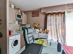 Vente Appartement 1 pièce 19m² SAINT GILLES CROIX DE VIE - Photo 5