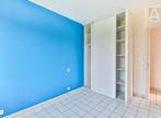 Vente Maison 4 pièces 79m² LE FENOUILLER - Photo 5