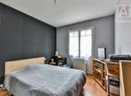 Vente Maison 4 pièces 112m² LE FENOUILLER - Photo 5