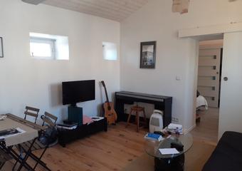 Vente Maison 2 pièces 38m² LA CHAIZE GIRAUD - Photo 1