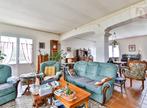 Vente Maison 5 pièces 169m² LE FENOUILLER - Photo 5
