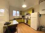 Vente Appartement 3 pièces 63m² SAINT GILLES CROIX DE VIE - Photo 3