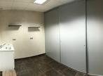 Vente Bureaux 83m² L AIGUILLON SUR VIE - Photo 4