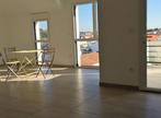Vente Appartement 2 pièces 47m² SAINT GILLES CROIX DE VIE - Photo 2