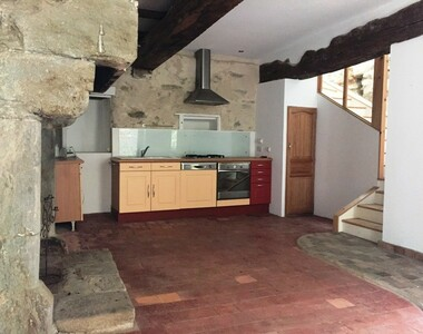 Vente Maison 3 pièces 60m² Apremont (85220) - photo