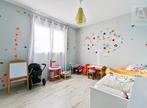 Vente Maison 5 pièces 138m² COMMEQUIERS - Photo 6