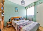 Vente Appartement 3 pièces 42m² SAINT GILLES CROIX DE VIE - Photo 6