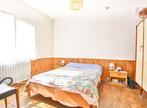 Vente Maison 2 pièces 38m² ST GILLES CROIX DE VIE - Photo 7