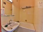 Vente Appartement 1 pièce 25m² SAINT GILLES CROIX DE VIE - Photo 7