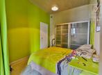 Vente Appartement 2 pièces 51m² SAINT GILLES CROIX DE VIE - Photo 4