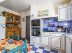 Vente Maison 4 pièces 103m² SAINT GILLES CROIX DE VIE - Photo 4