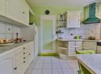 Vente Maison 3 pièces 93m² L AIGUILLON SUR VIE - Photo 7