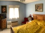 Vente Maison 6 pièces 113m² COMMEQUIERS - Photo 2